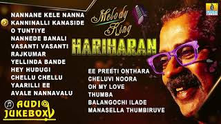 MELODY KING HARIHARAN | Hariharan Kannada Hit Songs Jukebox | Jhankar Music