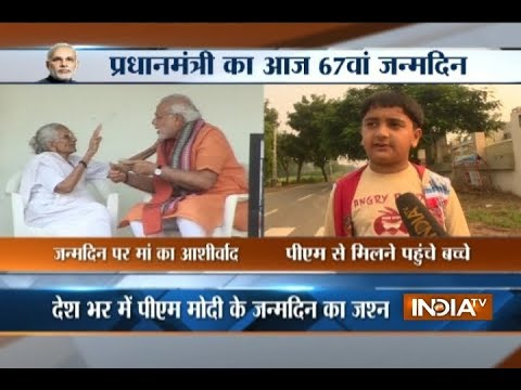 Prime Minister Narendra Modi turn 67, begins birthday with mother's blessings