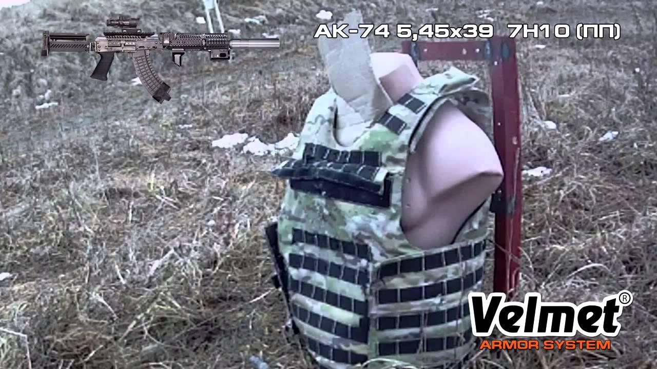 Огромный выбор на бронежилеты тактические. ✓ доступные цены ✓ доставка по украине ✓ гарантия качества. Звоните прямо сейчас ☎ +3 8( 0482) 342-400.