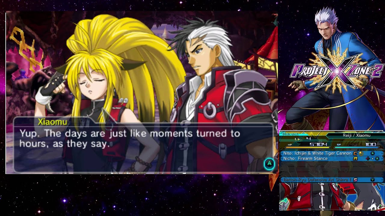 Project X Zone 2 Eng Chapter 3 Turnabout Family Reunion