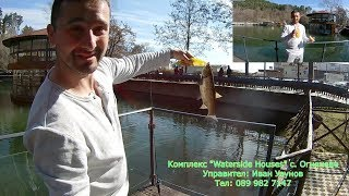 Риболов на кефал в комплекс ''Waterside Houses'' - с. Огняново