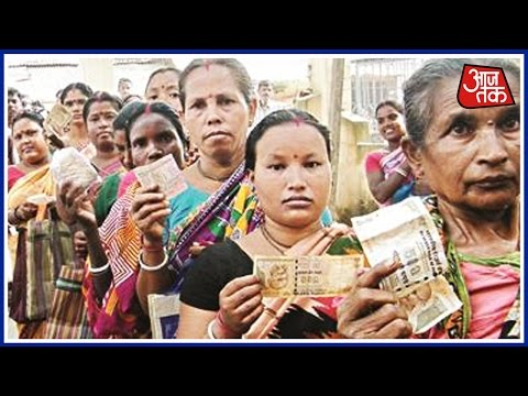Special Report: Ground Reality Of Returning Old Currency Notes