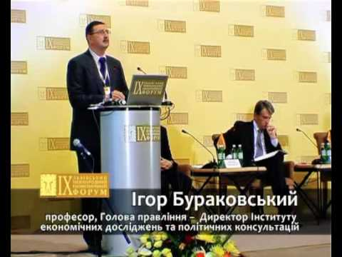 Lviv International Economic Forum 2009 post-video