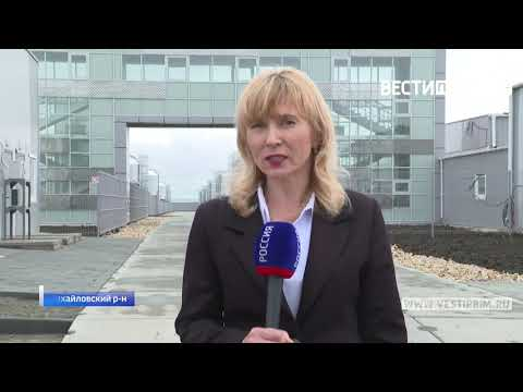 Итоги рабочего визита губернатора в Михаиловский район