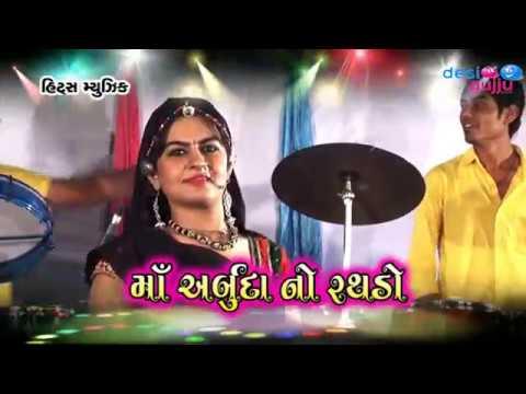 GUJARATI LIVE GARBA SONG - Nitin Barot Divya Khatri - for Navratri 2017 - Ma Arbuda No Rathdo Part 2