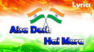 Kinna Sona Desh Hai Mera | Dharti Sunehri Ambar Neela | Har Mausam Rangeela | Aisa Desh Hai Mera