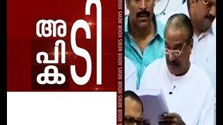 Violence, vandalism mark Kerala budget presentation Asianet News Hour 13th March 2015