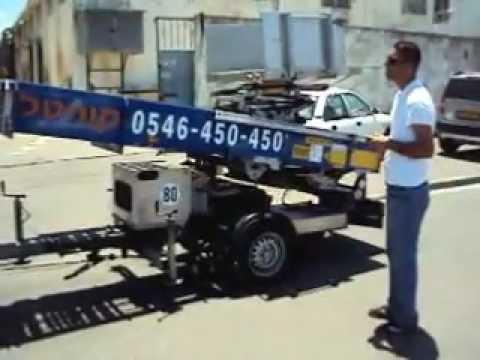 מודיעין מנופים מנוף הרמה נגרר 24מ' Bocker + מנוע חשמלי www.stlift.co.il MK-27