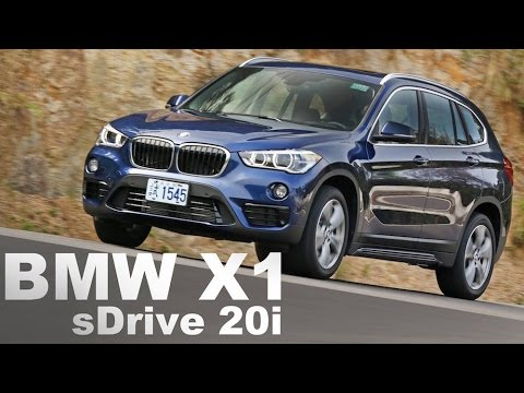 注入冒險靈魂 BMW X1 sDrive 20i