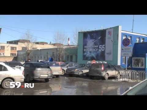 Новости Перми: взрыв на заводе (часть 2)