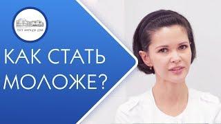 😍 Самые результативные косметологические процедуры для лица. Косметологические процедуры. 12+