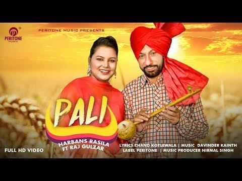 Pali Full Video 2018 | Harbans Rasila & Raj Gulzar | Best Punjabi Song2018 | Peritone Music