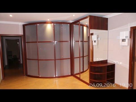 радиусный шкаф гардеробная!