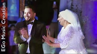 ذهول وهيستيريا العروسة من مفاجأة اخوها لما قرر انه يصارح العريس بالحقيقة EGo Music Creation