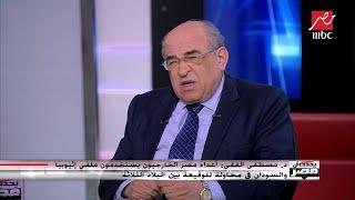 مصطفى الفقي: هناك جسور تواصل غير معلنة بين إسرائيل وأمريكا وإيران