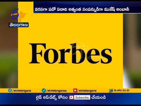 Forbes India Rich List Out   Mukesh Ambani Tops for 10th Year in a Row