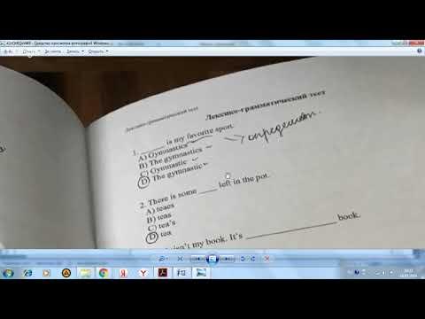 Подготовка в магистратуру 2019 1-2 вопросы Тема: имя существительное