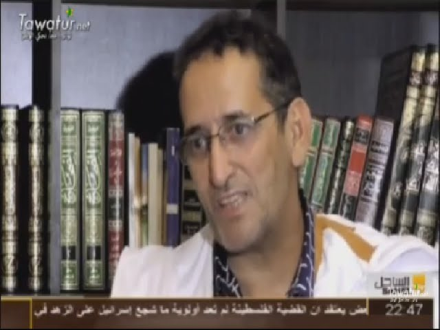 برنامج سفراء- تقديم د.سيدي أحمد ولد الأمير - السفيرالشيخ محمد صالح الشنقيطي - قناة الساحل