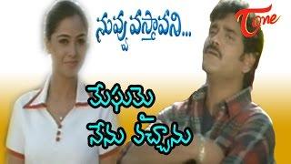 Video Nuvvu Vasthavani Songs - Meghamai - Nagarjuna - Simran download MP3, 3GP, MP4, WEBM, AVI, FLV Agustus 2017