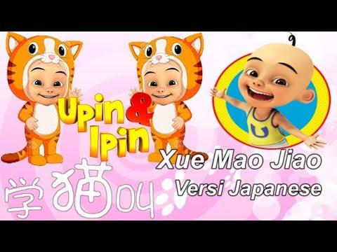upin-ipin-nyanyi-lagu-mandarin-versi-japanese!!!gimana-sich??-bingung-juga-gua