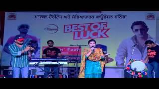 Kaur B | Live | Bathinda