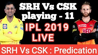 play off 1 ipl 2018