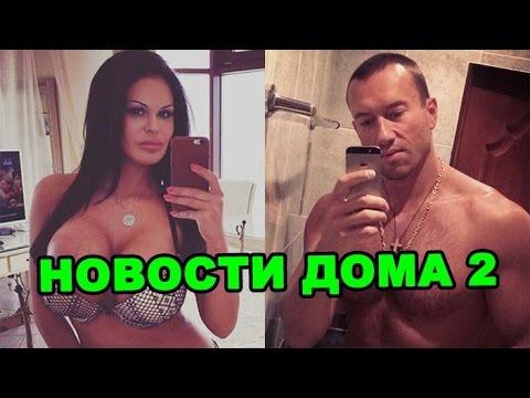 Яна Рудковская в Инстаграм - новые фото и видео