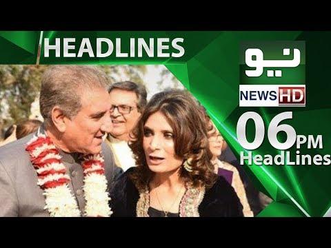 New Headlines | 06:00 PM | Neo News | 02 July 2018