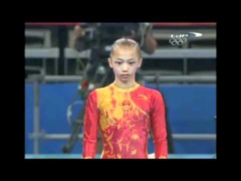 Yang Yilin Profile