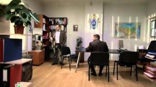 Государственная защита 3 [11 серия, 3 сезон] Остросюжетный детектив, криминал (сериал, 2013)