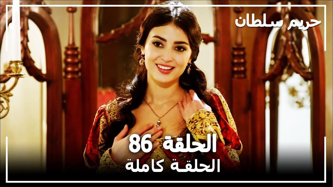 حريم السلطان الجزء الثاني الحلقة 44
