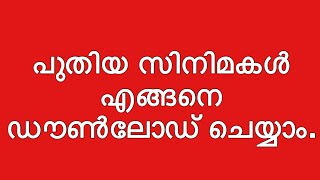 How To Download Movies On Iphone Using Telegram - Malayalam