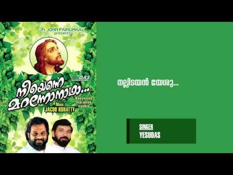 Nallidayan Yesu | Sung By Yesudas | Neeyenne Maranno Nadha | HD Song