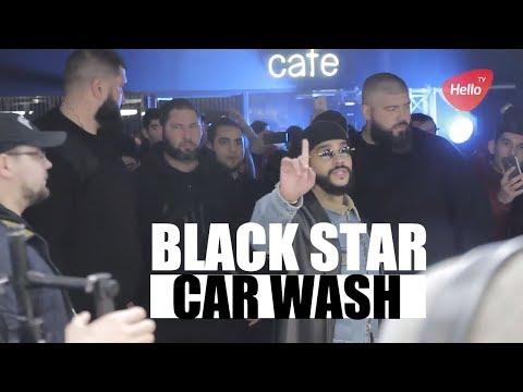Black Star Car Wash открытие | Тимати открыл автомойку