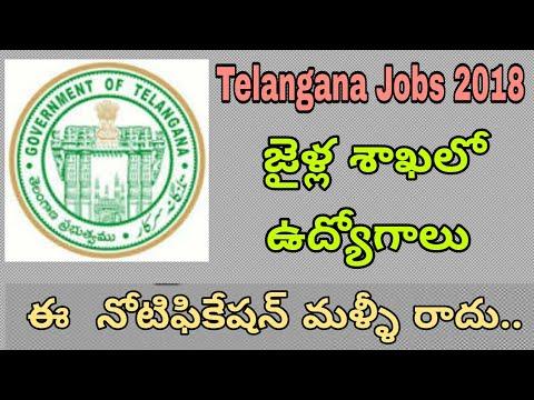 Telangana Prison Department Jobs 2018 | Sub Inspector Jobs Driver Jobs Telangana