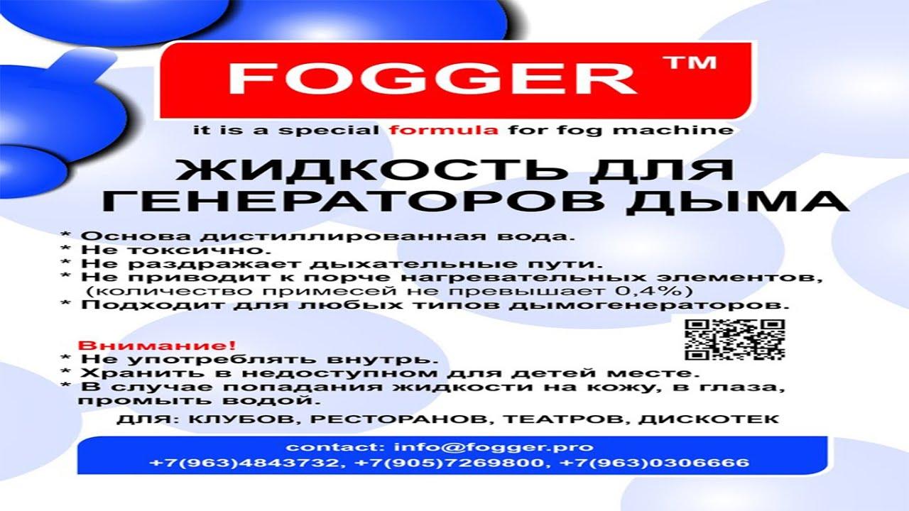 Ремонт и замена глушителя на ВАЗ 2110, 2111, 2112 своими 13