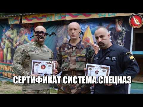 Tactics Secret Service Systema Spetsnaz Vadim Starov Russian Bodyguard