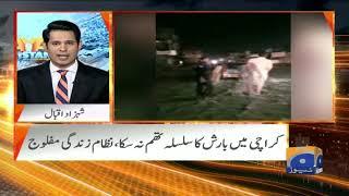 Abtak Launch Nahi Login – Swatfilms
