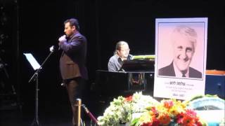 U Netane Tokef october 2014 Israel Opera Video