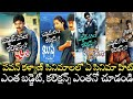 Pawan Kalyan Movies Budget And Collection | Tholi Prema | Badri | Jalsa | Kushi | Gabbar Singh