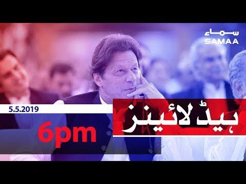 Samaa Headlines - 6PM - 5 May 2019