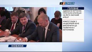 Вести переговори з терористами - неприпустимо, - Герасимов