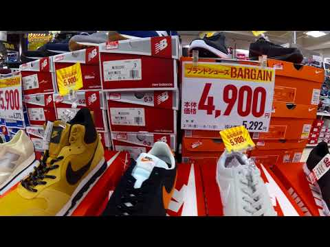 SHOPPING IN TOKYO - Shibuya, Shoes And Stuff