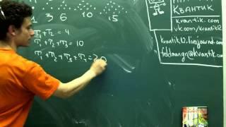 "Онлайн-кружок ""Квантика"", занятие 2 (2012-2013 уч. год). Геометрия помогает алгебре"