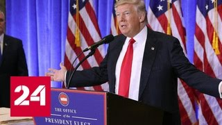 Пресс-конференция Трампа. Полная версия