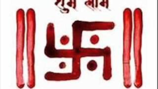 Gambar cover Shubh Laabh Mantra