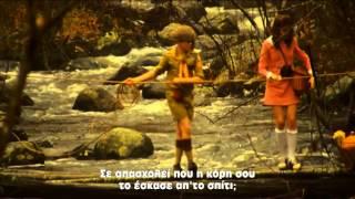 Ο ΕΡΩΤΑΣ ΤΟΥ ΦΕΓΓΑΡΙΟΥ Moonrise Kingdom Dvd trailer greek subs