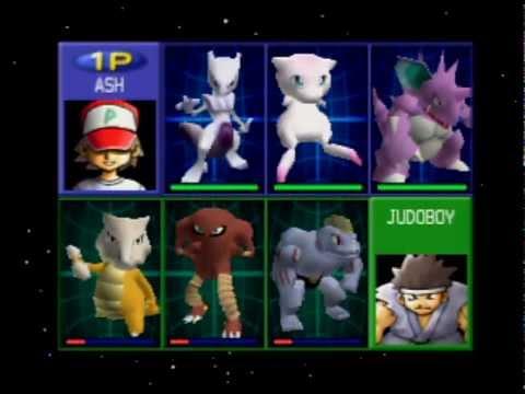 Pokemon Stadium 1 - Prime Cup: great ball