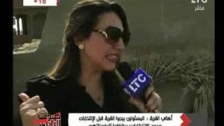 احد اهالي قرية الخوجة بالفيوم : احنا بننتخب النائب وقبل ما بينجح بيقفل تليفونه