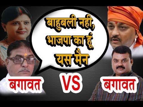 Sultanpur: पालिका अध्यक्ष के खिलाफ सभासदों ने की बगावत  | NTTV BHARAT